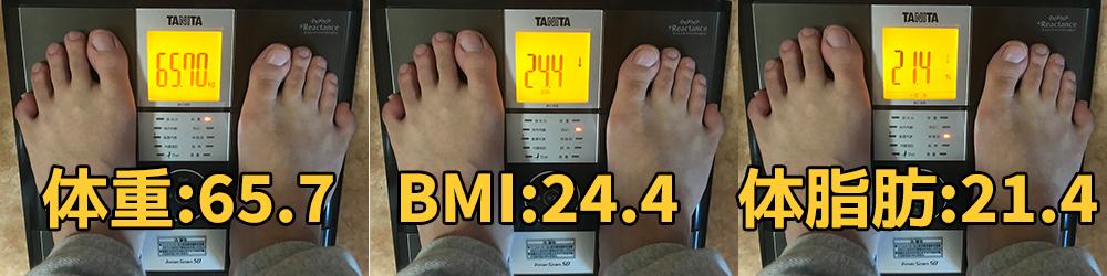 【断食119日ブログ】プチ断食で-10.6kg痩せたやり方&効果写真を ...