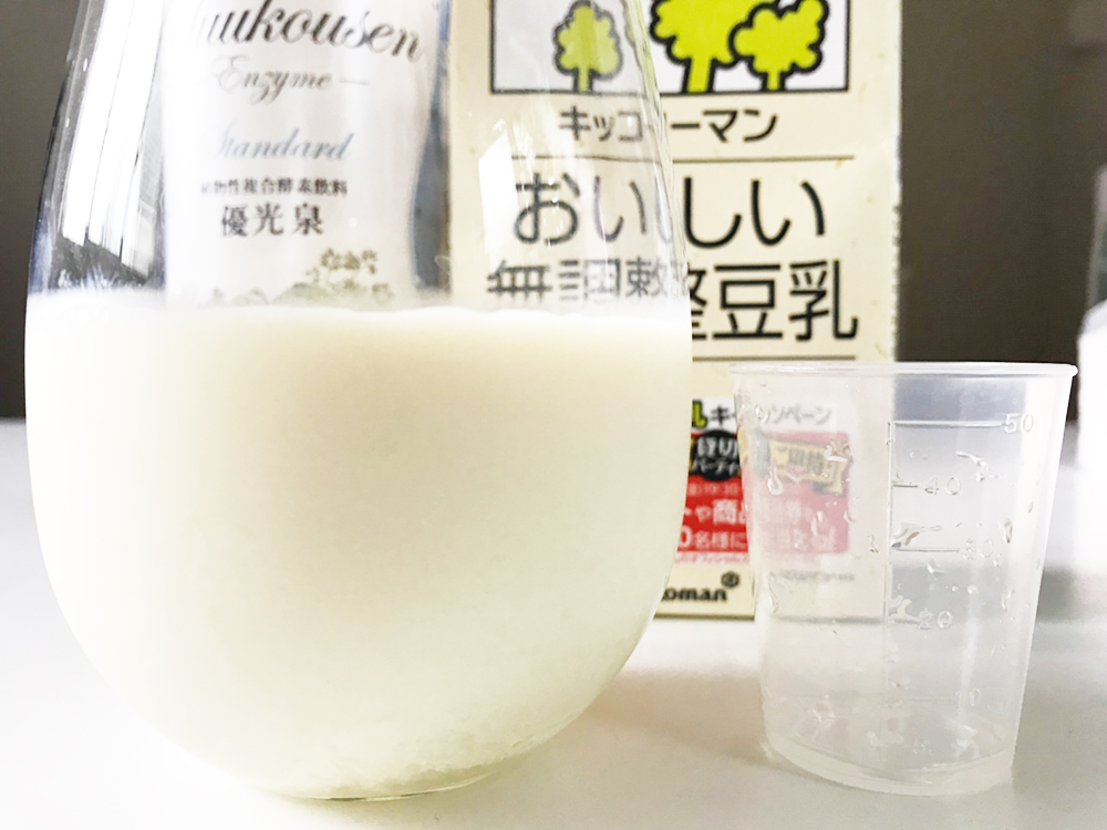 優光泉(ゆうこうせん)×豆乳
