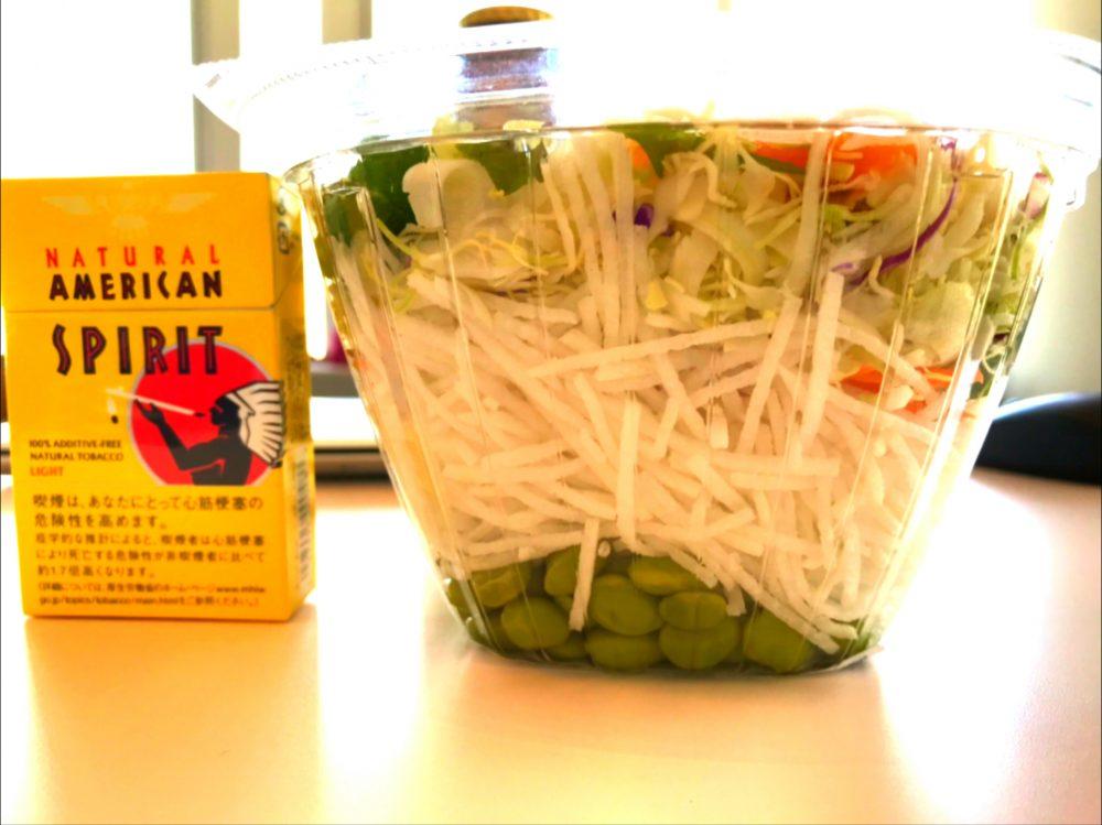 1日分の野菜が摂れる15品目のサラダ