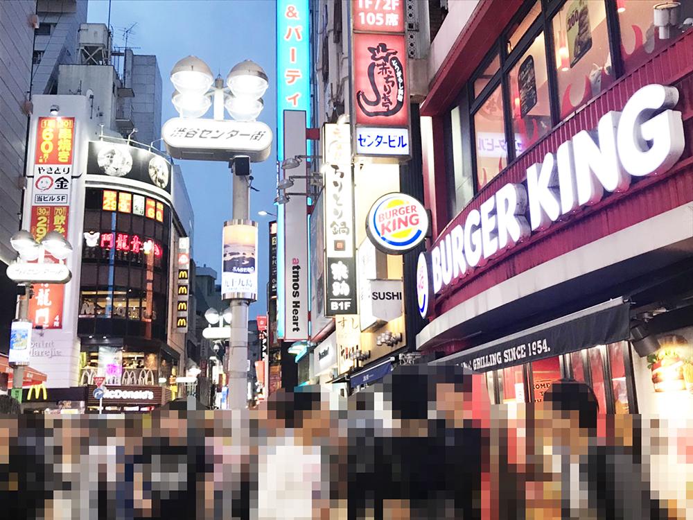 飲食店 渋谷 センター街