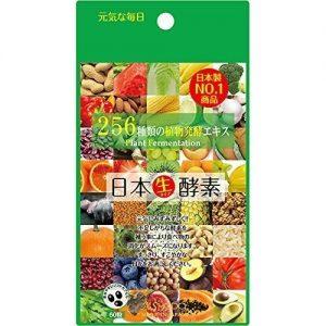 愛粧堂(aishodo) 256種類日本生酵素