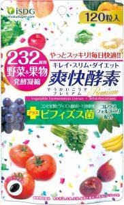ISDG 医食同源ドットコム 232爽快酵素 プレミアム サプリメント