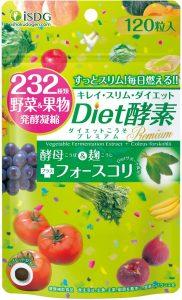 ISDG 医食同源ドットコム 232Diet酵素 プレミアム サプリメント