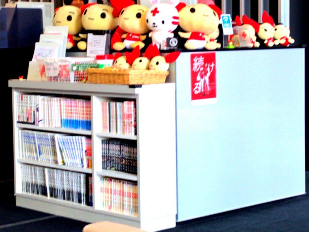 献血ルーム 新宿