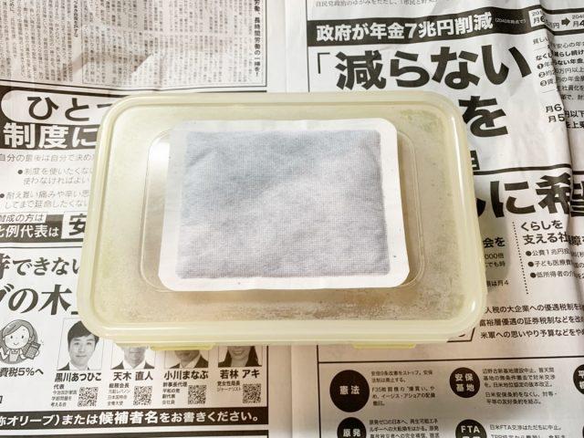 蒸し納豆 カイロ