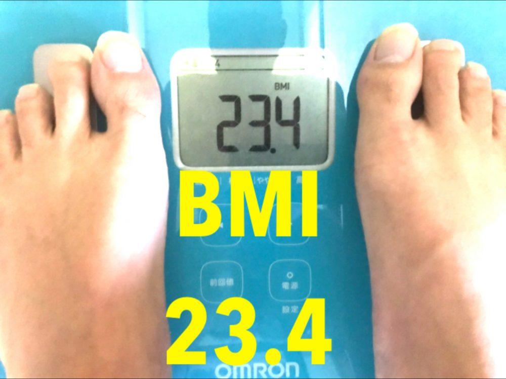 酵素生活始め BMI