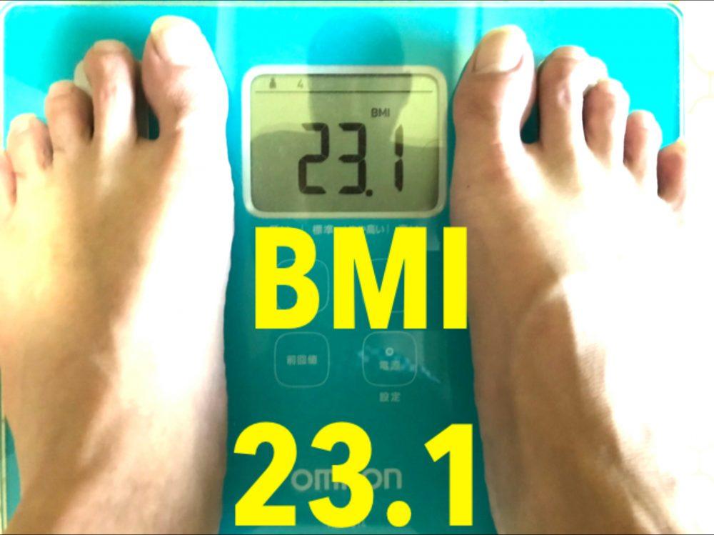 酵素生活1週目 BMI