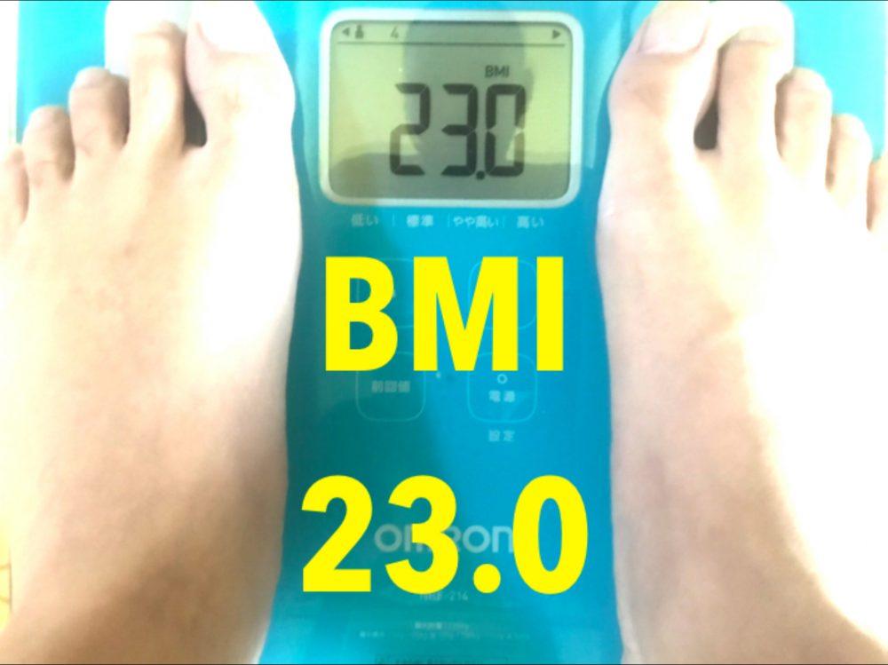 酵素生活3週目 BMI